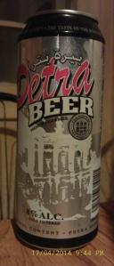 Petra Beer (black)